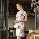 旗袍短款旗袍夏季裝2019新年輕款少女日常改良版學生民國式洋裝中國風