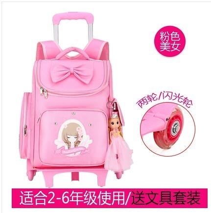 拉桿書包 小學生拉桿書包女孩6-12周歲兒童三輪女童手拖拉大容量書包背兩用 瑪麗蘇DF