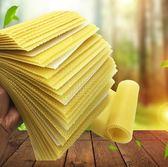 萬聖節狂歡   養蜂工具特級蜜蜂深房巢礎中蜂巢礎片蜂巢蠟紙箱泡沫包裝  無糖工作室