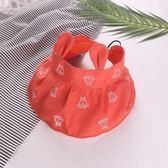 夏季寶寶帽子嬰兒空頂帽男女兒童遮陽帽太陽帽小孩防曬涼帽薄款       檸檬衣舍