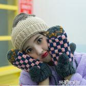 手套女冬加厚加絨保暖學生可愛騎車韓版防風針織毛線軟妹冬季連指解憂雜貨鋪