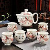 茶具套裝整套陶瓷防燙雙層杯茶具青花瓷茶壺茶杯   歐韓時代