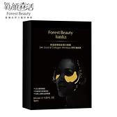 【氧顏森活】微金超導胜肽彈力眼膜 5片/盒