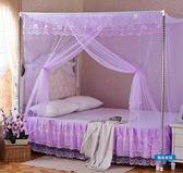 蚊帳蚊帳1.2米1.5m1.8m床雙人單人家用蚊帳不銹鋼支架落地wy (一件免運)