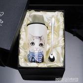 創意卡通可愛馬克杯帶蓋勺大容量牛奶陶瓷杯喝水杯女學生韓版潮流