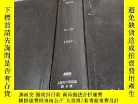 二手書博民逛書店chemical罕見week vol.105 1969 (化學周