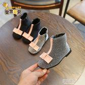 秋冬季新款韓版女童靴子公主鞋兒童皮靴亮片短靴單靴寶寶鞋潮    原本良品