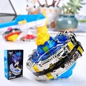 合體陀螺玩具拉線新款對戰兒童颶風戰魂發光男孩戰神之翼烈破炎龍 艾莎