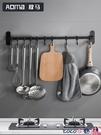 掛鉤 廚房掛鉤免打孔 黑色掛桿壁掛 廚具用品掛架置物架掛勺子專用排鉤 LX coco