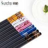 金筷子筷高檔非不銹鋼家庭裝防滑5雙家用無漆快子  「極有家」