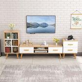 電視櫃 北歐茶幾電視櫃組合現代簡約小戶型迷你地櫃客廳電視機櫃套裝組合·夏茉生活IGO