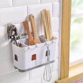 筷子收納盒 創意筷子筒壁掛式筷籠子雙層瀝水架托家用筷籠筷筒廚房餐具勺子收納盒