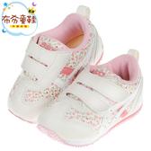 《布布童鞋》asics亞瑟士IDAHO-BABY碎花粉白寶寶機能學步鞋(13~15.5公分) [ P7K167G ] 白色款