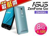限量福利品-ASUS ZenFone Go ZB450KL(1G/8G)4.5吋智慧型手機