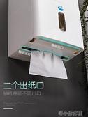 衛生間防水紙巾盒廁所掛式捲紙架免打孔抽紙盒衛生捲紙紙巾置物架 洛小仙女鞋