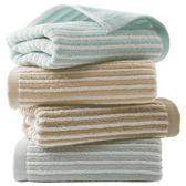 毛巾棉洗臉家用四條裝 成人大毛巾 柔軟吸水春夏適用