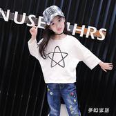 中大尺碼女童長袖T恤寬鬆上衣白色打底衫sd2093『夢幻家居』