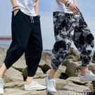 夏季亞麻褲子男薄款寬鬆大碼哈倫褲潮流沙灘七分短褲中國風燈籠褲 黛尼時尚精品