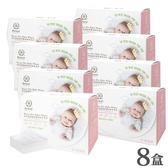 柔仕 嬰兒紗布毛巾 (160片/8盒) Roaze 乾濕兩用巾 箱購 44858