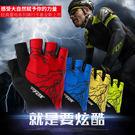 夏季短指手套 自行車半指騎行手套 戶外透氣運動健身手套 雷電系列