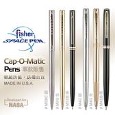 美國Fisher Space Pen Cap-O-Matic M4系列款 3款可選【AH02020-22】i-style居家生活