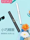 日本聲波電動牙刷成人充電式軟毛自動學生黨情侶套裝女 現貨快出