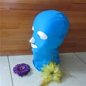 臉基尼 臉基尼防水母游泳帽防紫外線防曬護臉頭套面罩潛水泳帽男女通用款  瑪麗蘇