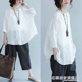 棉麻上衣 文藝白襯衣七分袖寬鬆上衣防曬衣大碼休閒棉麻襯衫女  『名購居家』