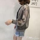 歐根紗防曬衣女夏季新款大碼防紫外線亮絲短款棒球服開衫超薄外套 范思蓮恩