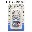 復仇者聯盟Q版透明軟殼 [美國隊長] HTC One M9 / S9【正版授權】