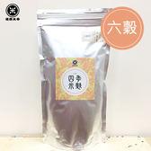 優康米香.四季米麩-六穀粉|佳節送禮|大人小孩都愛吃|健康沖泡品|