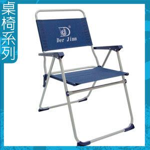 輕巧沙灘椅.折疊椅子.露營用品.登山.野營.休閒.便宜.推薦哪裡買專賣店.品牌特賣會