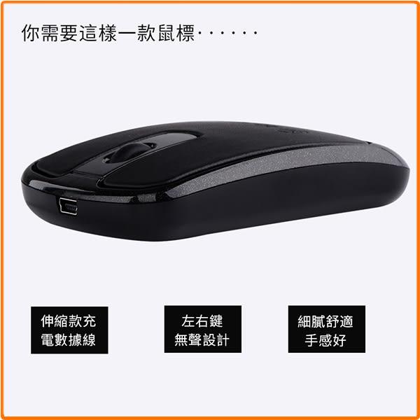 冰狐Q2家用辦公 皮革鼠標可充電無線鼠標 無需換電電池 無聲靜音   【極品e世代】