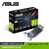 【ASUS 華碩】GT710-SL-1GD5 顯示卡