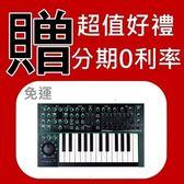合成器 ► Roland System-1 25鍵數位合成器鍵盤【另贈獨家好禮 分期0利率】【樂蘭/System1】