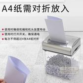 碎紙機 004CC桌面型迷你碎紙機電動辦公文件廢紙粉碎機小型家用便攜粹-快速出貨