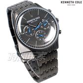 Kenneth Cole 法式質男 優質 三眼多功能錶 IP黑電鍍 消光黑 不銹鋼 男錶 日期顯示 KC50586002