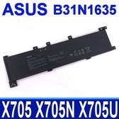 華碩 ASUS 3芯 B31N1635 原廠電池 X705UV X705UF X705UN X705UQ N705UD