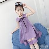 女童洋裝新款韓版夏裝洋氣網紗裙兒童裝背心裙公主蓬蓬裙子 至簡元素