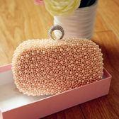 珍珠晚宴包-精緻水鑽拉環時尚女手拿鏈條包3色71as10【巴黎精品】