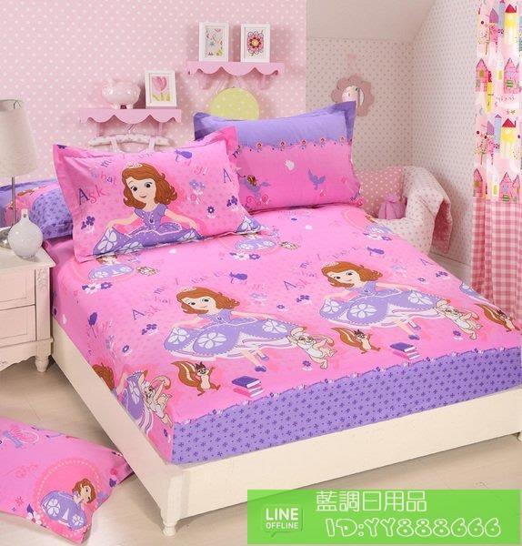 卡通 Sofia 蘇菲亞公主 單人床包 純棉 厚床墊適合-1.2M