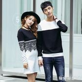 中大尺碼情侶裝 新款韓版百搭打底衫套頭長袖T恤女裝中長款洋裝 QG8496『樂愛居家館』