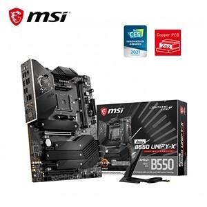 【綠蔭-免運】微星MSI MEG B550 UNIFY-X AMD主機板