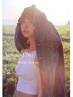 二手書博民逛書店《Shinoda Mariko Yes and No Mariko Shinoda (japan import)》 R2Y ISBN:9784087806618
