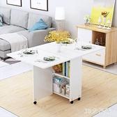 簡易圓形折疊餐桌小戶型家用可移動帶輪長方形簡約多功能吃飯桌子 qf35943【MG大尺碼】