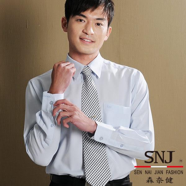 【S-17-3】森奈健-專業自信辦公室男長袖襯衫(淡水藍)