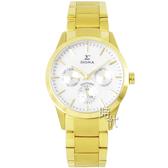 【台南 時代鐘錶 SIGMA】簡約時尚 藍寶石鏡面三眼日期腕錶 9815B-G02 白/金色 33mm 平價實惠的好選擇