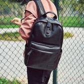 後背包 雙肩包男韓版防盜書包 背包男旅行包【非凡上品】j592