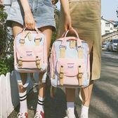 後背包背包少女甜甜圈糖果色小清新學院風書包學生手提旅行包