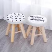 布藝小凳子時尚家用成人客廳圓凳餐凳沙發凳實木矮凳小椅子小板凳